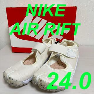 ナイキ(NIKE)の24.0 NIKE ナイキ WMNS AIR RIFT エアリフト ベージュ(スニーカー)