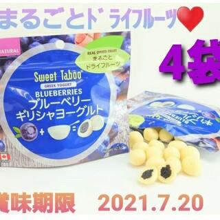 在庫少☆‼️気になるお菓子♥️【ブルーベリー ギリシャヨーグルト 42.5g】(菓子/デザート)