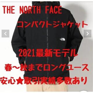 THE NORTH FACE - タグ付 ノースフェイス 黒 L コンパクトジャケット マウンテンパーカー