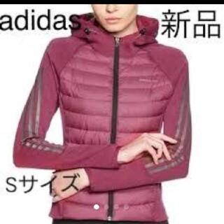 adidas - 【未使用・新品】アディダスネオ ダウンパーカー