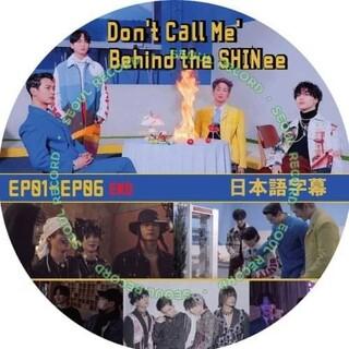 SHINee - SHINee DVD☆SHINeeDon'tCallMeBehind