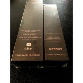第一三共ヘルスケア - ブライトエイジ化粧水♡美容液