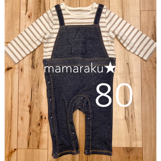 futafuta - mamaraku ꕤ ボーダーサロペット ロンパース カバーオール80