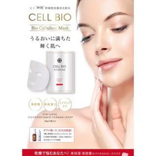 CBバイオセルロースマスク ヒト神経幹細胞培養液パック 化粧水 高保湿(パック/フェイスマスク)