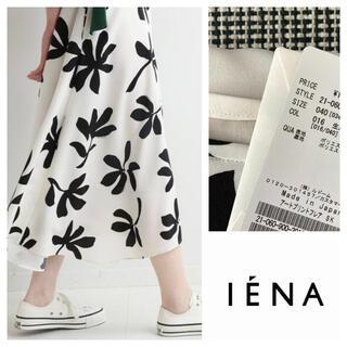 IENA - イエナ アートプリントフレア スカート ナチュラル 40