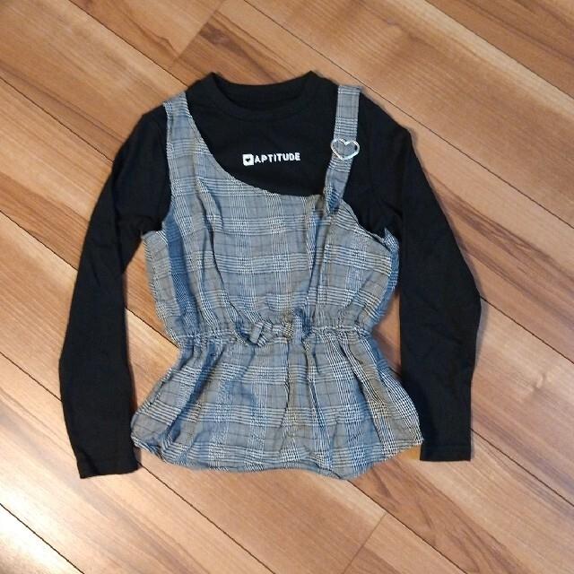 しまむら(シマムラ)の長袖 140 キッズ/ベビー/マタニティのキッズ服女の子用(90cm~)(Tシャツ/カットソー)の商品写真