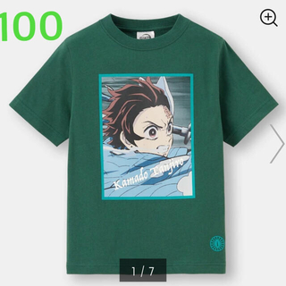 GU ジーユー  鬼滅の刃  サイズ 100 炭治郎 半袖  Tシャツ