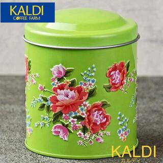 カルディ(KALDI)のKALDI パイナップル風クッキー 客家柄缶緑(菓子/デザート)