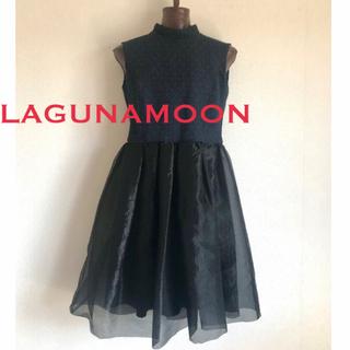 ラグナムーン(LagunaMoon)の【ラグナムーン】スタンドカラー シアー ノースリーブ ドレス 紺 黒 フォーマル(ミディアムドレス)