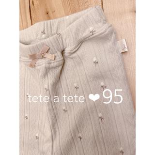 futafuta - tete a tete ꕤ 針抜き 花柄 レギンス95