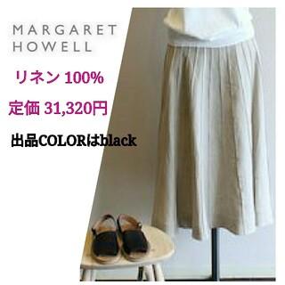 MARGARET HOWELL - MARGARET HOWELL⭐️リネン100% ピンタックフレアスカート