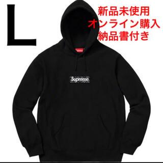Supreme - 19FW Supreme Box Logo Hooded Sweatshirt