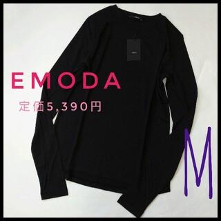 EMODA - 新品☆ EMODA エモダ FIT minimal ロングTシャツ カットソー