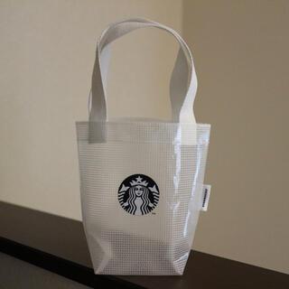 Starbucks Coffee - 【新品】台湾スターバックス ドリンクバッグ EVAバッグ サイレン ホワイト