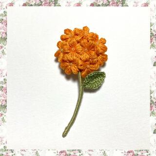 フラワーブローチ*一輪の花〜サンシャインオレンジ(コサージュ/ブローチ)