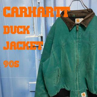 carhartt - 希少カラー 90s カーハート ダックジャケット サンタフェ アースカラー 古着