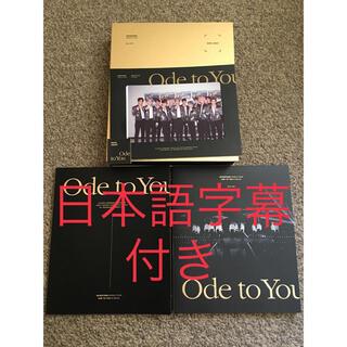 SEVENTEEN - SEVENTEEN Ode to you Blu-ray 日本仕様 セブチ