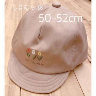 futafuta - しまむら ꕤ チューリップ キャップ 50-52