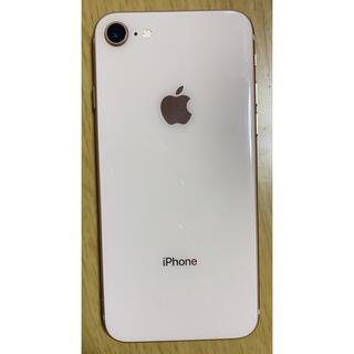 Apple - IPhone8 ピンクゴールド
