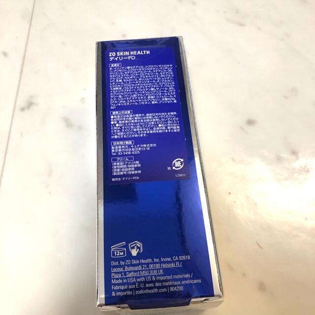 Obagi(オバジ)のZO SKIN HEALTH ゼオスキンヘルス デイリーPD コスメ/美容のスキンケア/基礎化粧品(美容液)の商品写真