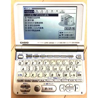 カシオ(CASIO)のCASIO 電子辞書 エクスワード EX-word XD-T4100(その他)