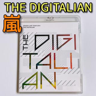 嵐 - 嵐 LIVE 2014 THE DIGITALIAN ブルーレイ 通常盤 松本潤