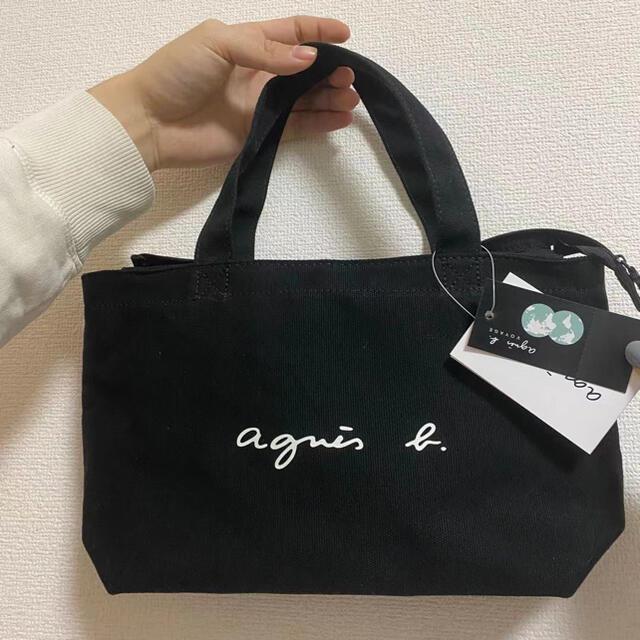 agnes b.(アニエスベー)のアニエスベー agnes b. VOYAGE トートバッグ( Sサイズ) レディースのバッグ(トートバッグ)の商品写真