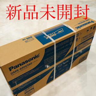 Panasonic - 新品 Panasonic DMRーBRW560