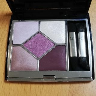 Dior - Dior ピンクサクラ