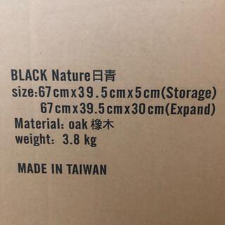 Snow Peak - ブラックデザイン ハレテーブル black design