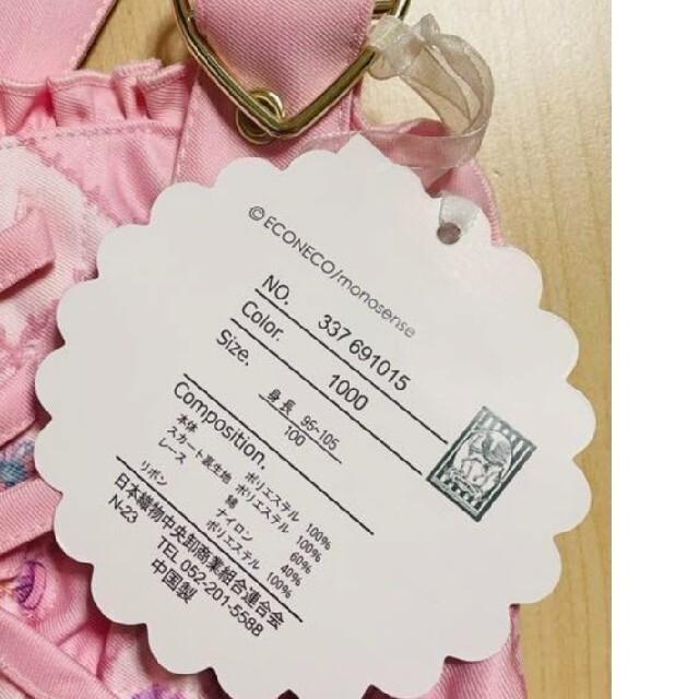 しまむら(シマムラ)の値下げ 新品タグ付き 100cm エコネコ ジャンパースカート ピンク キッズ/ベビー/マタニティのキッズ服女の子用(90cm~)(ワンピース)の商品写真
