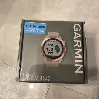 GARMIN - ガーミンs42