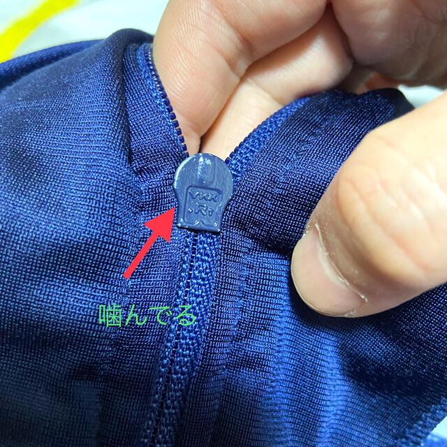NIKE(ナイキ)のナイキ ジャージ ヴィンテージ 90s 銀タグ NIKE ビッグロゴ  メンズのトップス(スウェット)の商品写真