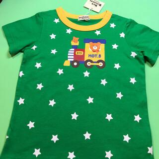 HOT BISCUITS - ミキハウス(ホットビスケッツ)…子供半袖Tシャツ…(100センチ)…品未使用