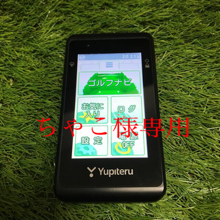 ユピテル(Yupiteru)のユピテル ゴルフナビ YGN5200(ゴルフ)