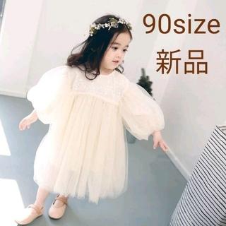 【90】チュールドレス ワンピース ベビードレス 出産祝 韓国子供服 誕生日