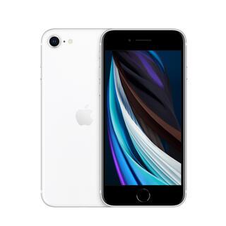 iPhone - 完全新品iPhone SE 第2世代ホワイト 64 GB SIMフリー