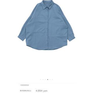 セレクトモカ 2021 S/S パッチワークデザインオーバーシャツ