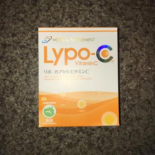 リポカプセルビタミンc 30包箱無し 高濃度ビタミン リポc ビタミンc サプリ
