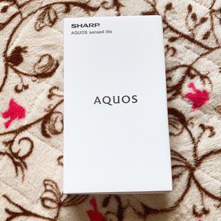 AQUOS - AQUOS sense4 lite  SH-RM15 ライトカッパー