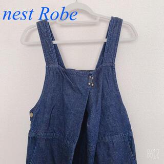 nest Robe - 【nest Robe】デニムサロペット【ネストローブ】