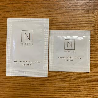 N organic サンプル(サンプル/トライアルキット)