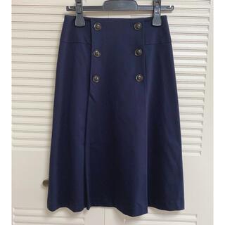 VIAGGIO BLU - ビアッジョブルー  トレンチスカート