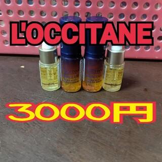 ロクシタン(L'OCCITANE)の16日まで限定価格新品❤ロクシタン❤お試しセット(サンプル/トライアルキット)