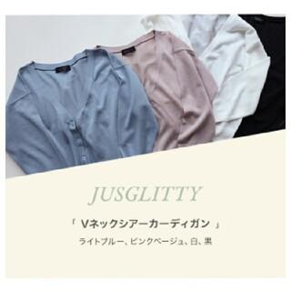 JUSGLITTY - 🍀新品🍀🌷JUSGLITTY🌷Vネックシアーカーディガン