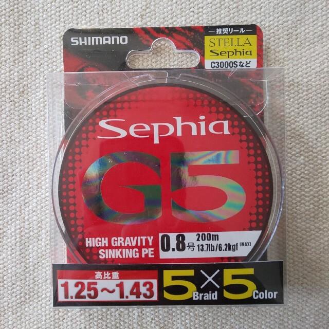 SHIMANO(シマノ)のシマノ セフィア G5 0.8号 200m 新品未使用 PEライン スポーツ/アウトドアのフィッシング(釣り糸/ライン)の商品写真