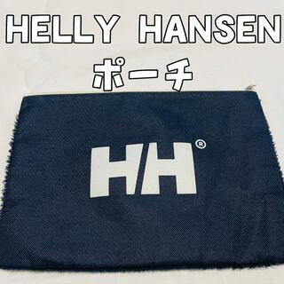 ヘリーハンセン(HELLY HANSEN)のヘリーハンセン ポーチ(ポーチ)