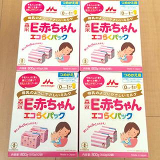 森永乳業 - E赤ちゃん 800g×4箱  新品未開封