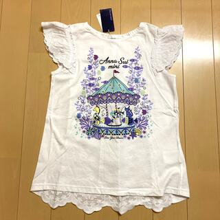 ANNA SUI mini - ANNA SUImini 150【新品】♡メリーゴーランド♡