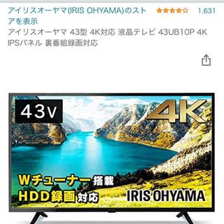 アイリスオーヤマ - アイリスオーヤマ 4Kテレビ 43型 43UB10P